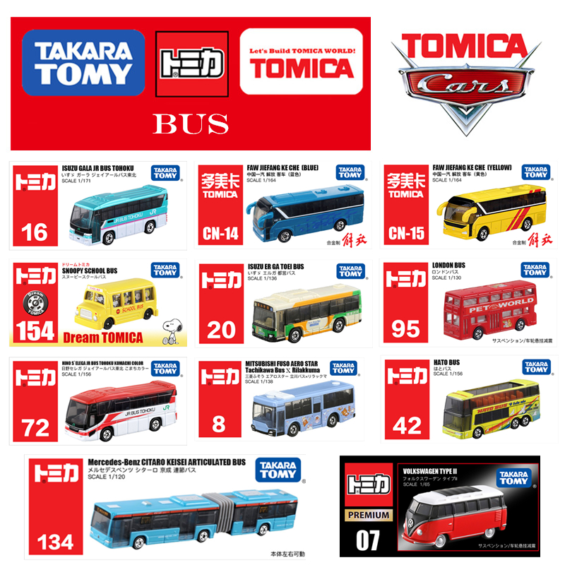 Takara Tomy Tomica bus series Tram London school bus kids toys gift Long-distance passenger coach model kit(China)