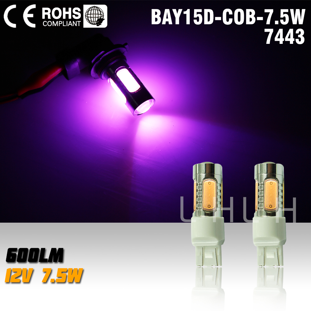 2X T20 7.5w 12v Led Car Light Source 7443 Led Auto Brake Bulbs w21/5w Parking High Power Car Led Lamp pink