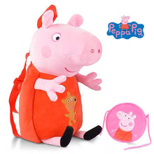 2pcs Genuine peppa pig backpack Plush Toys 44cm shoulder bag +19cm doll for Kindergarten Plush Cartoon bags High Quality(China)