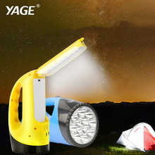 YAGE portable light led spotlights hunting lantern touch lintena portable spotlight handheld spotlight desk lamp light 2-modes