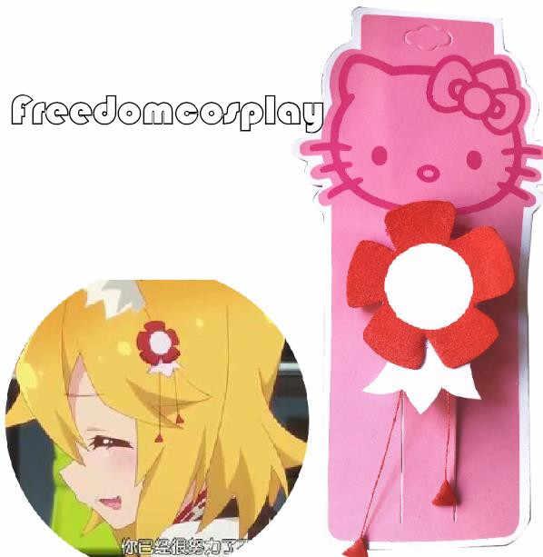 Sewayaki Kitsune no Senko san คอสเพลย์ดอกไม้ hairpin