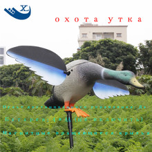 Wholesale Outdoor Hunting Duck Decoys 4*AA Battery Plastic Greenhead Duck For Hunting Duck