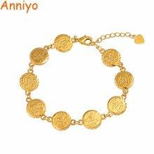 9bf497e5a403 Anniyo 18 cm + 5mm Allah pulsera para mujeres oro Color musulmanes Islam  joyería religiosa árabe brazaletes para mujer  niñas  2.