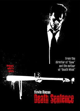 《非法制裁》2007年美国动作,犯罪,剧情电影在线观看