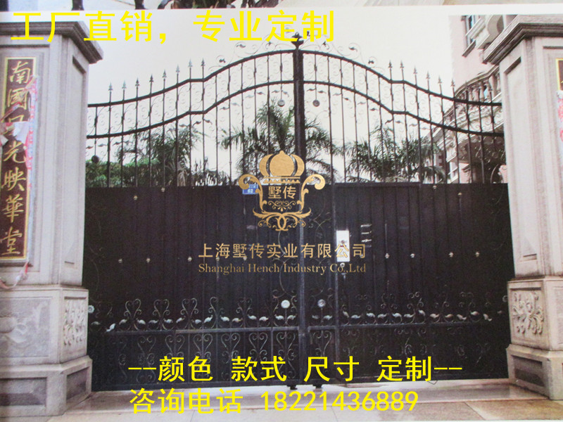Custom Made Wrought Iron Gates Designs Whole Sale Wrought Iron Gates Metal Gates Steel Gates Hc-g18