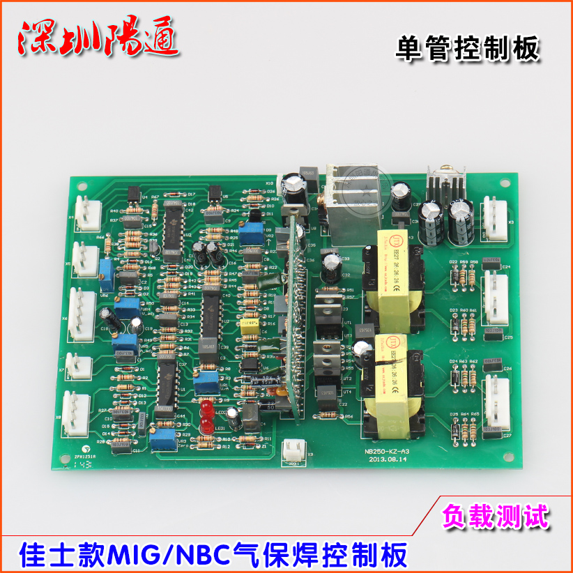 MIG-250/300 Control Board NBC315 Single Gas Welding Machine Main Drive Control Board Circuit Board mig wire feeder motor 76zy02a dc24v 18m min for mig welding machine