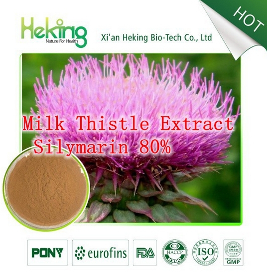 ФОТО Powerful Antioxidation 3bottls Milk Thistle Extract Silymarin 80% 500mg X 270pcs caps free shipping