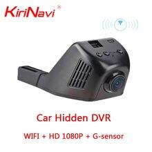 Видеорегистраторы для автомобилей Wi-Fi Камера цифрового видео Регистраторы мини регистраторы изображения видео Регистраторы видеокамера Full HD 1080 P Двойной объектив DVR