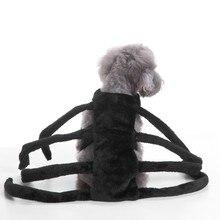 Одежда для домашних животных, собак Хэллоуин Забавный паук преображение собаки кошки пальто куртки для собак комплекты Размеры S-L