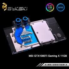 Bykski N MS1080TIGM X Full Cover font b Graphics b font font b Card b font