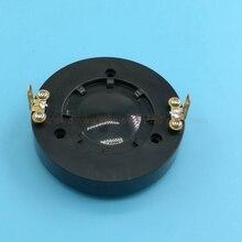 Membrana do Behringer Eurolive B210, B212, B215, B115D 34T30D8 część #44 czysty aluminiowy drut płaski