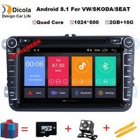 Ips Android 8,1 автомобильный DVD для VW/Volkswagen Skoda Golf 5 Golf 6 поло PASSAT B7 T5 CC Jetta Tiguan GPS для автомобиля, стерео навигации игрока