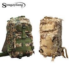 Sougayilang 43*26*23cm Nylon Backpack Fishing 3 Layer Fly Fishing Saterproof Lure Bag Green Yellow Fish Bag for Fishing