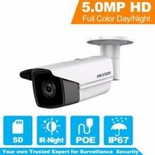 Hikvision H.265 5MP сети пуля Камера DS-2CD2T55FWD-I5 английская версия HD IP Камера Встроенный слот для карт SD 50 м ИК IP67