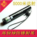2016 The latest Military green laser pointer 50000mw 50w high power focusable can burning match,burn cigarettes+changer+gift box