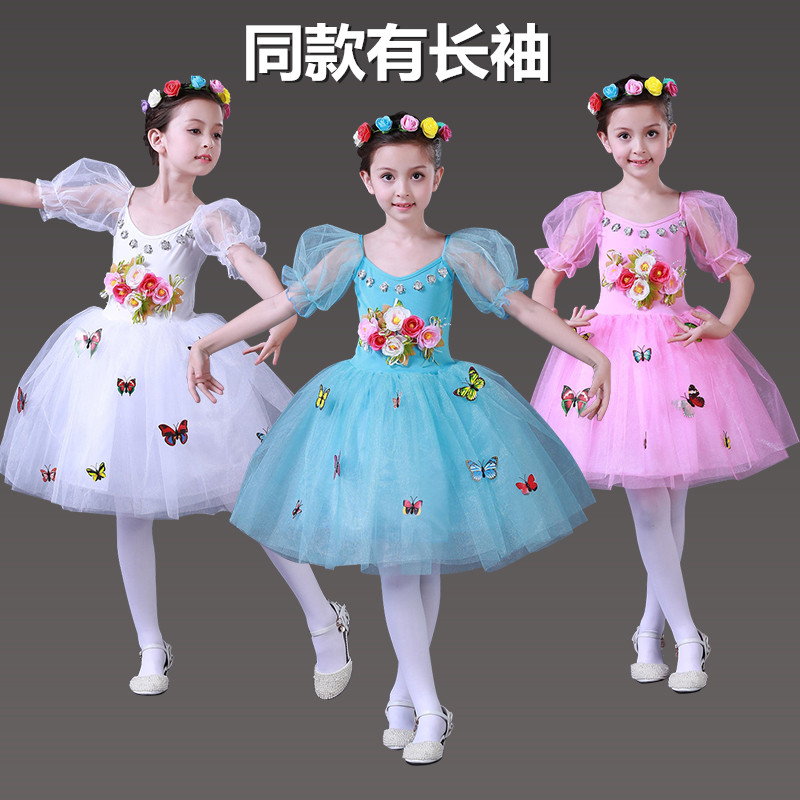 Girls Ballet Costume Princess Skirts Primary School Choir