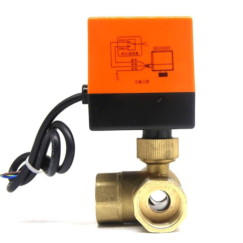 Cold & Hot Wasser Dampf/wärme Gas Messing Motorisierte Ball Ventil Streng Dn25 g 1 Ac220v 3 Weg 3 Drähte Elektrische Antrieb Messing Kugel Ventil