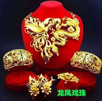 Yulaili Brand Chinese Style Design Gold color Wedding Jewelry Sets Dragon and Phoenix Play Pearl Necklace Bracelet Earrings Ring