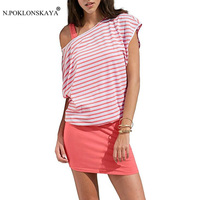 N.POKLONSKAYA Casual Summer Dress Women Batwing Sleeve two piece Loose Dresses T Shirt and Tank Dress Bandage Bodycon Vestidos