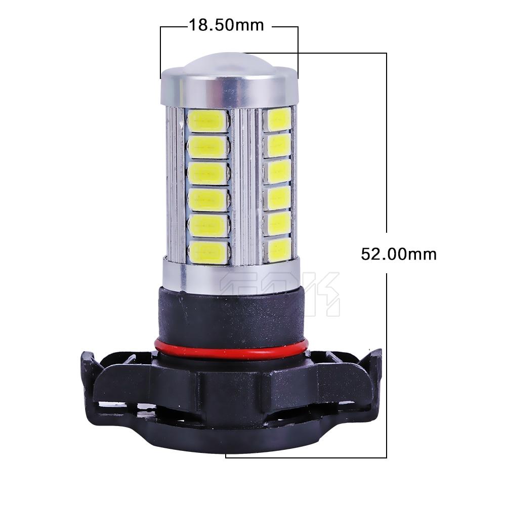 1 개 H11 H7 H4 H16 led 33SMD 5730 5630 LED 고성능 램프 led - 자동차 조명 - 사진 5