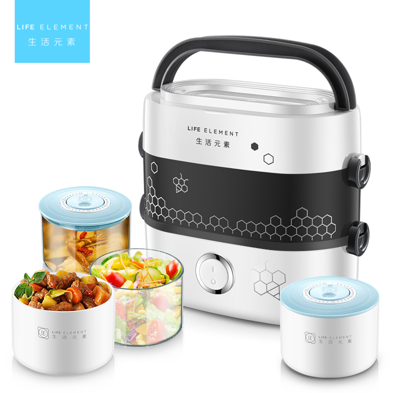 Electric Lunch Box Small Lunch Box Rice Cooker Cooking Appliance Thermal Lunch Box Hot Dish Cooking Rice Hot Rice Cooker рисоварка cooker lunch box capacity 875ml 125ml capacity plate