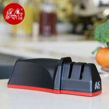 TAIDEA T1204DC Home kitchen knife sharpener sharpening stone necessary household slicing