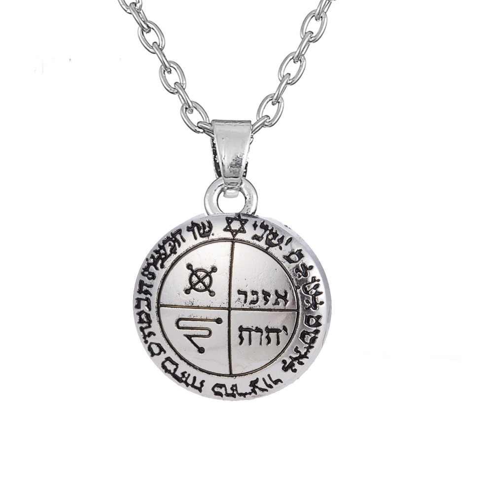 Dawapara drugi trzeci pentagram jowisza pieczęć salomona naszyjnik Steampunk biżuteria Amulet