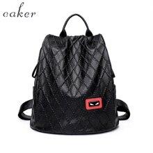 Caker Пояса из натуральной кожи ромбовидная решетка рюкзак для женский, черный большой рюкзак овчины мягкие Дорожные сумки дамы сумка