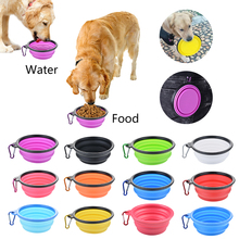 Силиконовая миска для собак, силиконовая складная миска для путешествий для собак, домашних животных, кошек, подача воды пищи, миски для собак, аксессуары для домашних животных, 1 шт