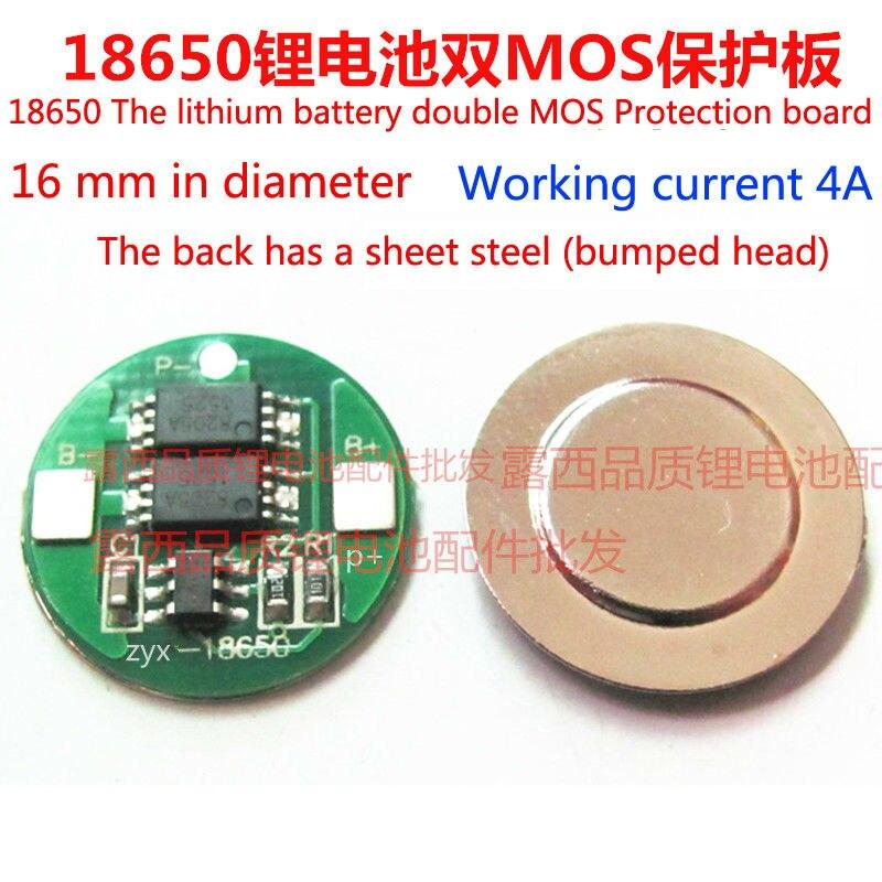Купить с кэшбэком 10pcs Wholesale 18650 Double Mos 4.2 V Lithium Battery Board 4 A Large Current Strip Convex Bottom Plate