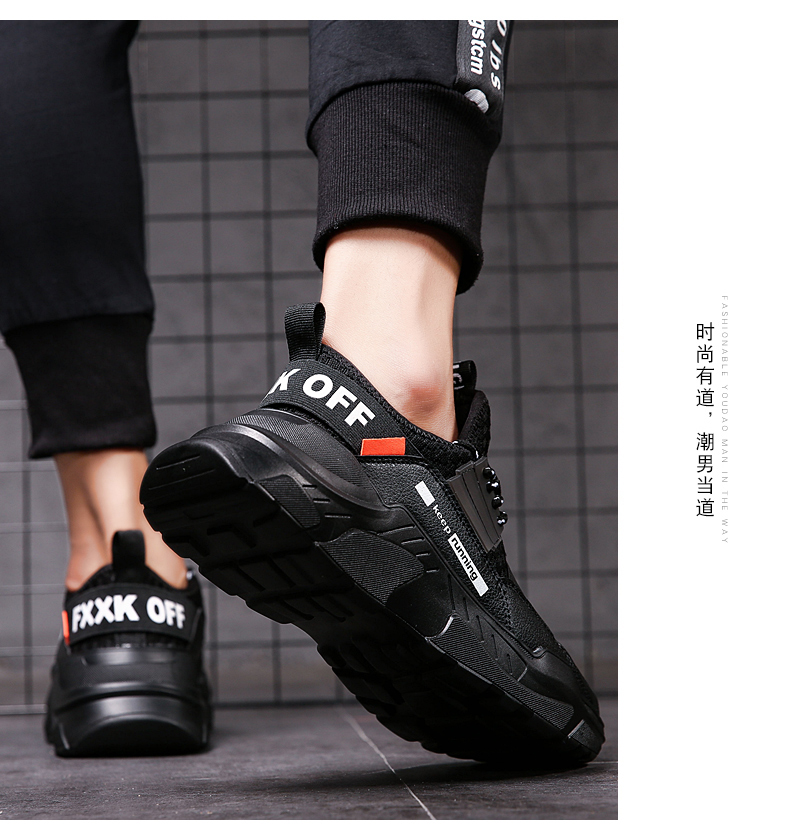2019 Male Lace-up Men Sneakers High Quality Man Non Slip Comfortable Casual Shoes Mesh Sneakers Breathable Outdoor Walking Shoes