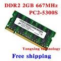 Пожизненная гарантия для микрон DDR2 2 ГБ 667 мГц PC2-5300S DDR 2 2 г портативный ноутбук памяти первоначально 200PIN SODIMM