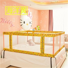 baby bed playpens kids play fence kids safety toddler crib fence barrier for bed baby bed barrier infant guardrail for 2mx2m bed(China)