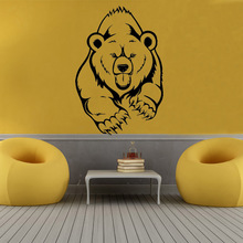 Grizzly Bear Wall Stickers Animal Wall Decals Creative Art Vinyl Design Home Decor Living Room Decoration Removable Decal  - buy with discount