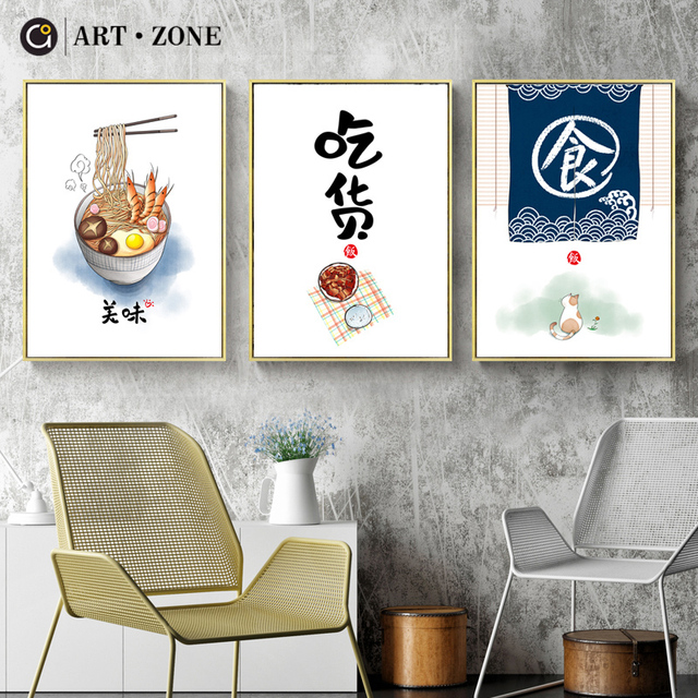art zone kitchen canvas painting japanese style noodles cat poster
