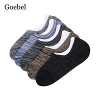 Goebel Man Invisible Socks Comfortable Casual Men Short Socks Nation Wind Shallow Mouth Male Boat Socks
