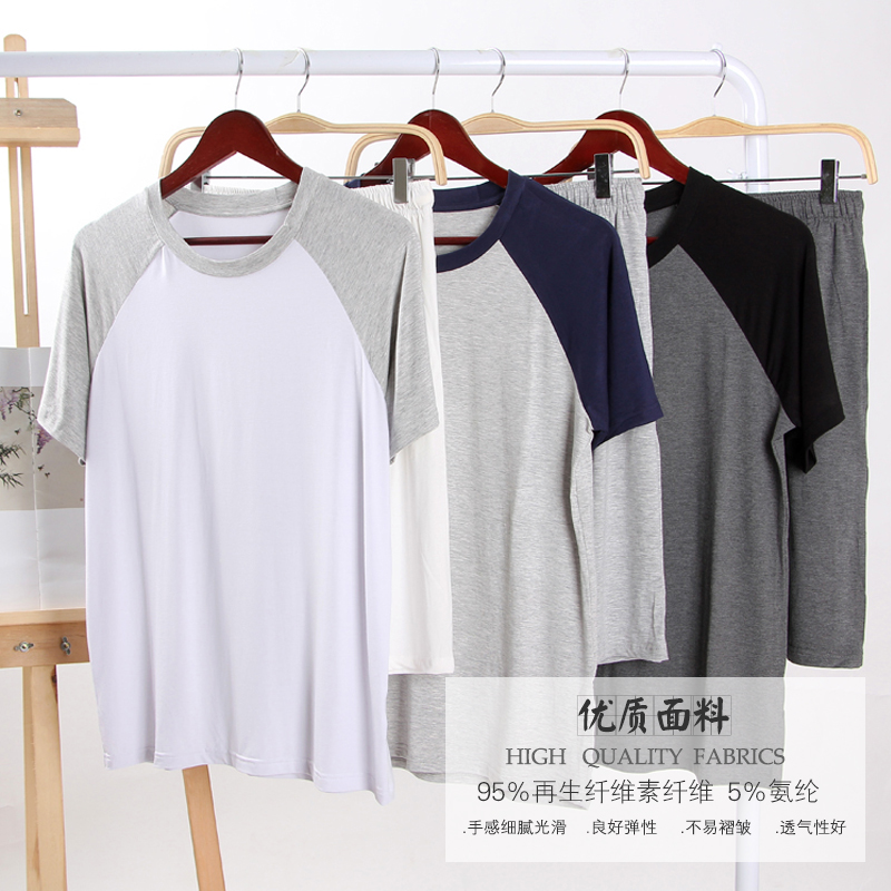 Spring and summer male raglan sleeve patchwork modal cotton short-sleeve shorts sleepwear casual plus size pajama set