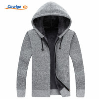 Covrlge Men Wool Sweaters Solid Male Cardigan 2017 Fashion Mens Winter Clothing Plus Velvet Thickening Hooded Sweater MZM018