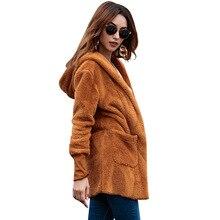 все цены на Wome coat wool jacket long-sleeved hooded cardigan fashion warm woolen coat high-end European American women's autumn winter new онлайн