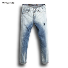 MORUANCLE New Fashion Men's Ripped Jeans Designer Slim Fit Straight Denim Trousers Pants Gradient Color Size 28-38