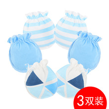 ФОТО [3 pairs of equipment]newborn baby fashion gloves 0 - 6 months newborn baby anti-scratch gloves thin section cotton gloves