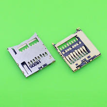1 Piece,New for Samsung Galaxy S4 E300 I959 I9500 I9502 I9505 sim card reader socket slot tray replacement adapters.KA-024(China)
