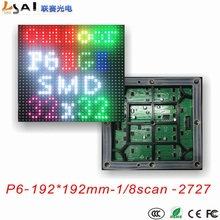 P6 RGB LED Module Outdoor full color display SMD 3IN 1 panel lights 192*192mm