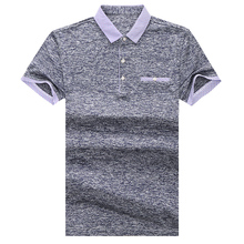 Melange Color Polo Neck Men's T-Shirt