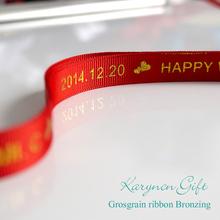 10mm-75mm personnalisé métallique or et argent ruban marque logo ruban gros-grain décoration de noël/anniversaire 100 mètres/lot(China (Mainland))