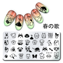 1Pc 12*6cm Nail Art Stamp Template Cute Dog Design Nail Stamping Image Plate Manicure Stencil Tools Harunouta L016