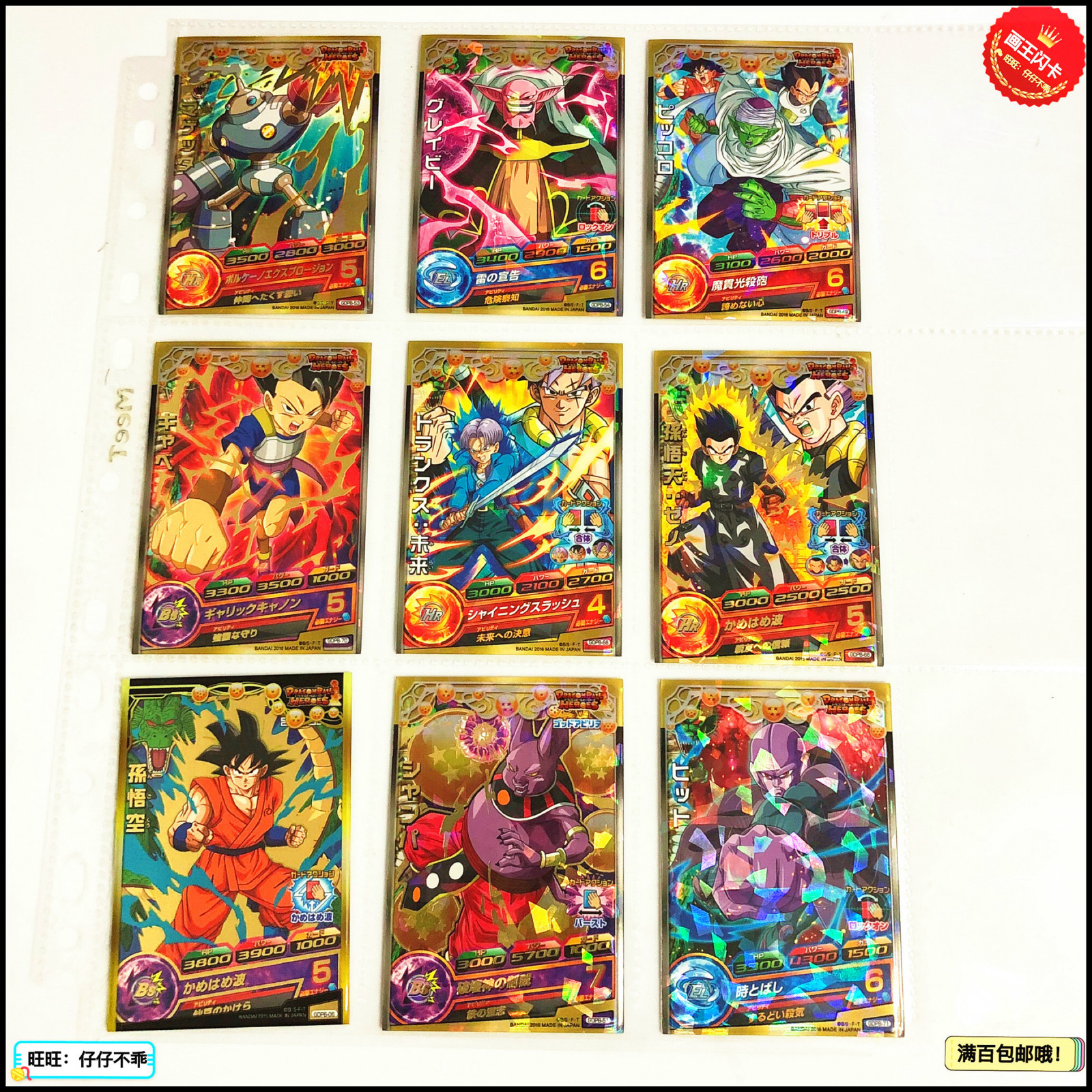 Japan Original Dragon Ball Hero GDPB Shanpa God Super Saiyan Goku Toys Hobbies Collectibles Game Collection Anime Cards