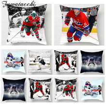 Fuwatacchi NHL Sports Cushion Cover Ice Hockey Throw Pillows Cover Soft Pillowcase Home Car Sofa Decorative Pillows Case цены