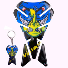 FASP Moto Sticker Tank pad and Key chain Combination Resin plastic accessory Applique VIA  Fish