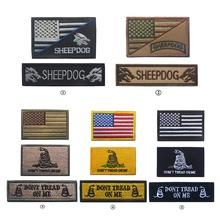 MAMAO SERVICE DOG SHEEPDOG Tactical Morale Patch Emblem Hook & Loop Army Embroidery Badge Embroidered Appliques